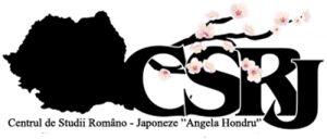 "Logo Centrul de Studii Romano-Japoneze ""Angela Hondru"""